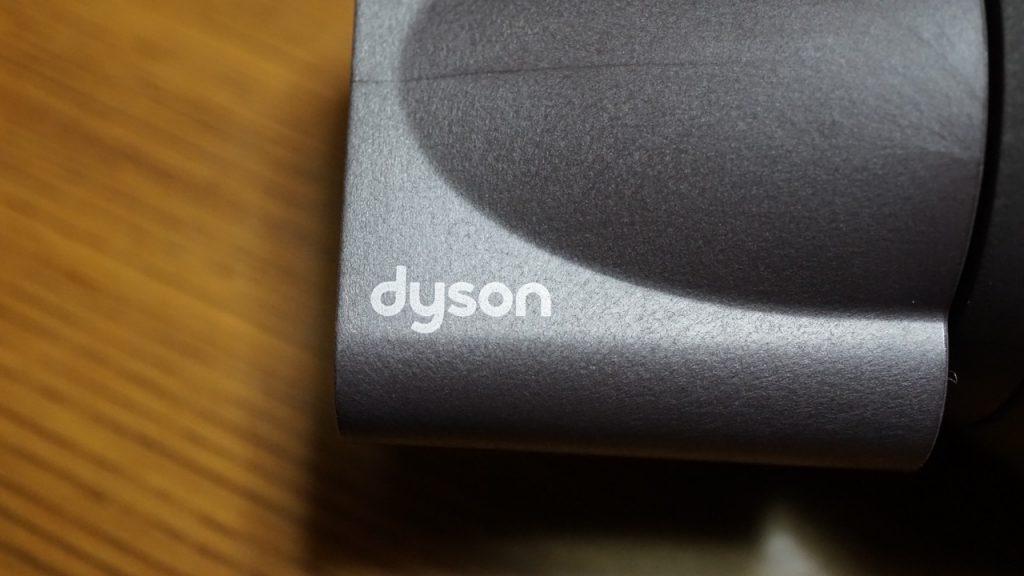 レビュー:ダイソン ヘアドライヤー Dyson Supersonic HD01