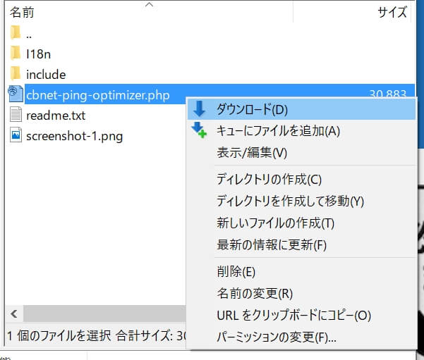 PHP7.2以上でWarning: count(): Parameter must be...が出るときの対処