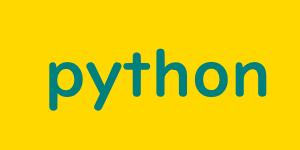 Pythonのロゴ