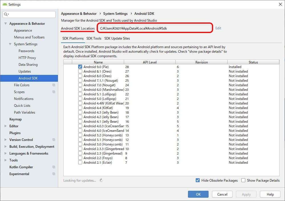 Android SDKへのパス確認方法
