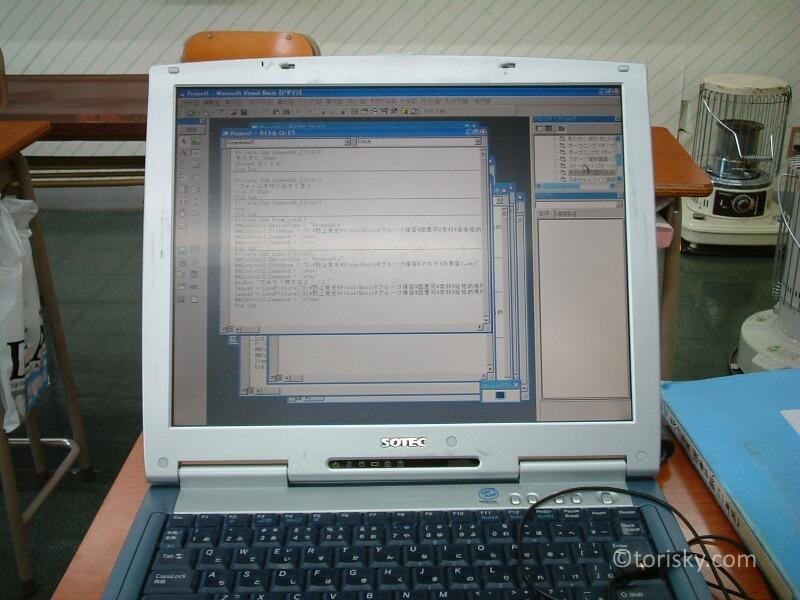 パソコンはどんどん使いにくくなっている