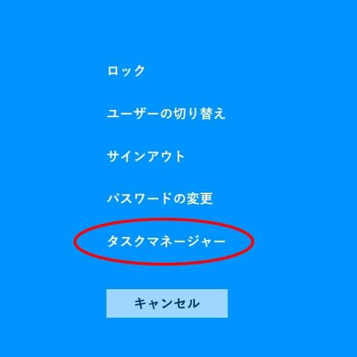 Windows10:ネットワークの現在の通信状況を知りたい