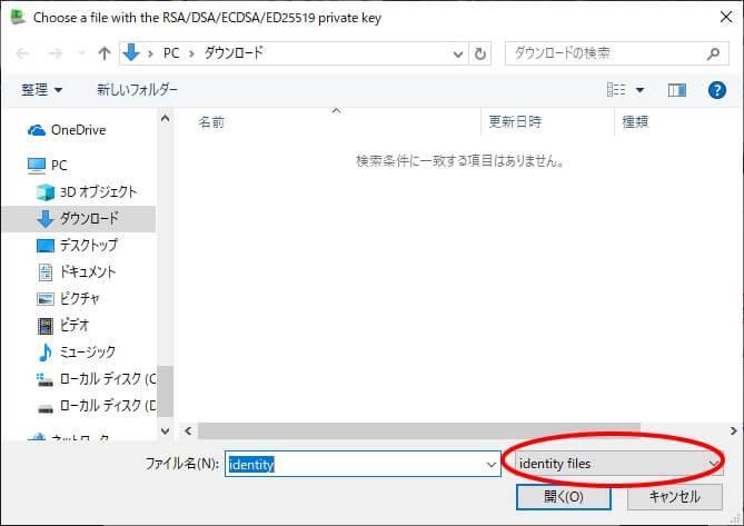 XserverでSSH接続を行う方法(Windows図解)