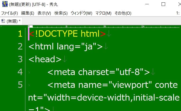 秀丸エディタのマクロにHTMLのひな型を登録する