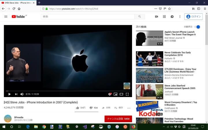 Windows起動時に好きなYouTube動画を自動再生する