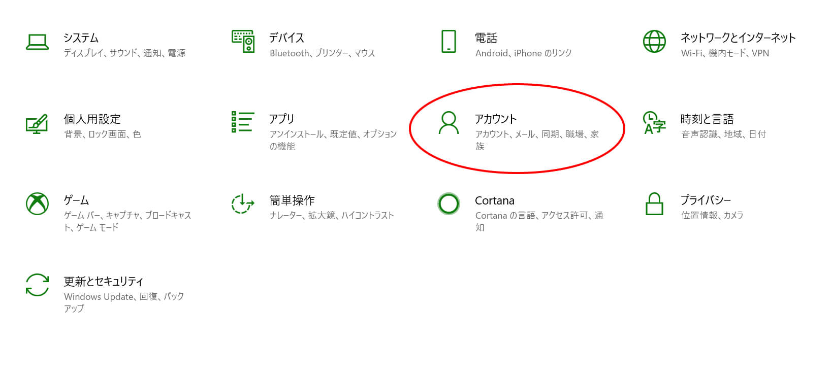 Xiaomi Notebook Airで指紋認証機能を使う