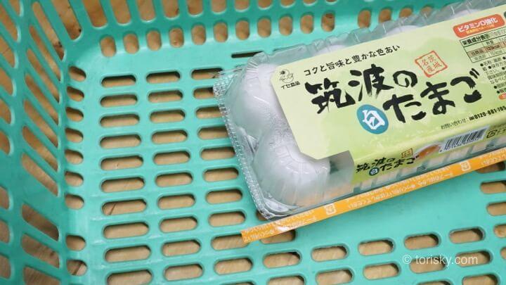 ショートショート:スーパーの店員生島隆志の話