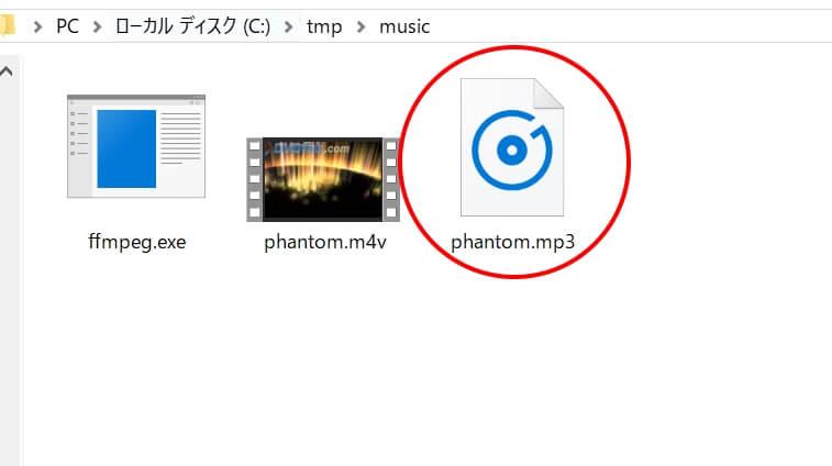 サイト 動画 mp3 変換
