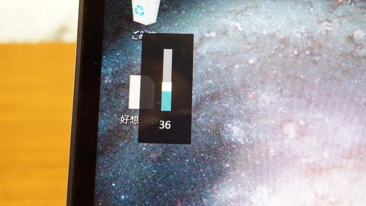 シャオミNotebook Air 13.3インチのBIOS画面表示とファンクションキー設定