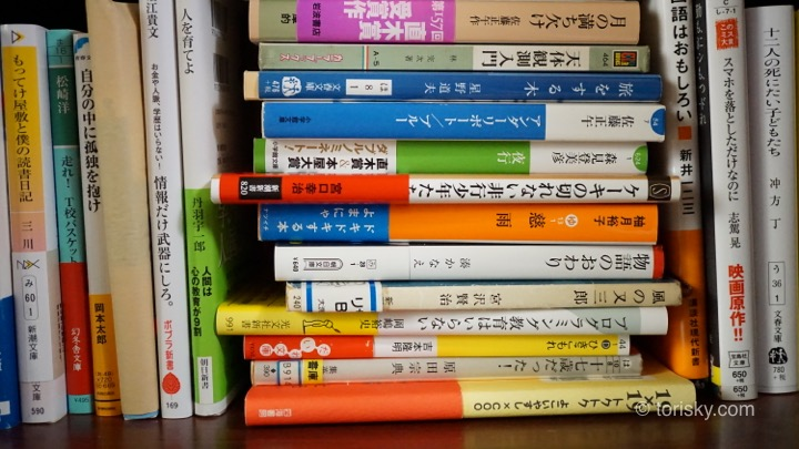 読みたい本は沢山あるが