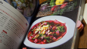 本の感想:世界のスープ図鑑
