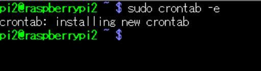 ラズパイ:crontabを再読み込みする