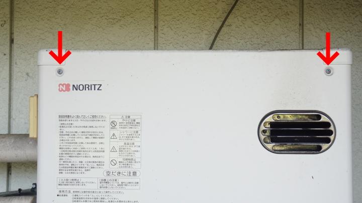 ノーリツOTQ-3701Yでエラー110と120が出る場合:マニュアルに書いてない原因